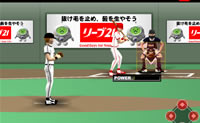 Play Baseball Team game on Perro-Electric.Com