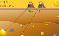 Play Goldseeker Multiplayer on Perro-Electric.Com