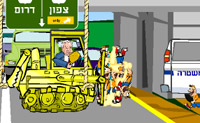 Play Bulldozer game on Perro-Electric.Com